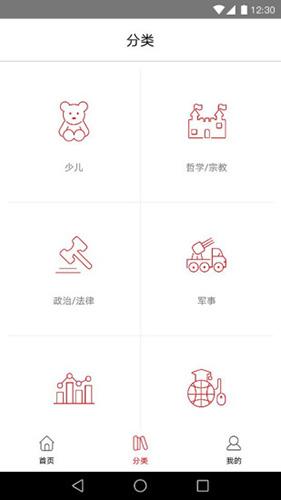 杨浦书界手机版 V1.10 安卓版截图2