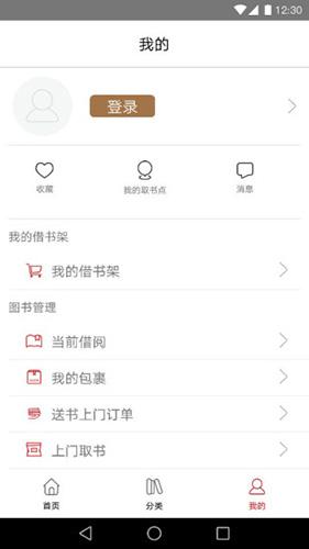 杨浦书界手机版 V1.10 安卓版截图3