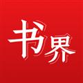 杨浦书界手机版 V1.13 安卓版