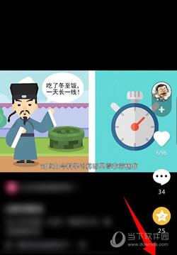 咪咕圈圈漫画APP下载