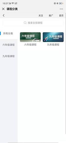 宇德在线 V2.0 安卓版截图3