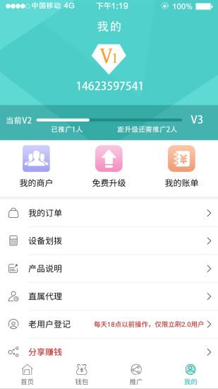 村菇梦 V1.1.4 安卓版截图2