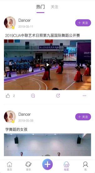 中联艺术 V1.0.5 安卓版截图2