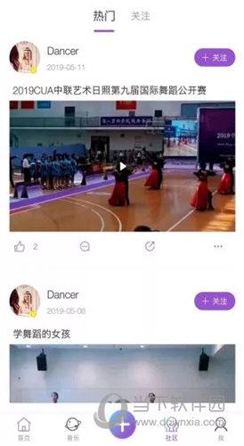 中联艺术APP