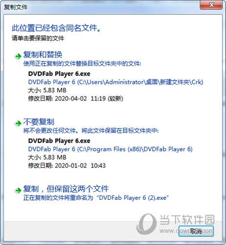 DVDFab Player6