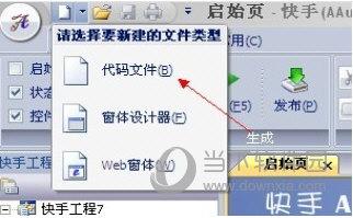 所有菜单或按钮都可以添加到自定义工具栏