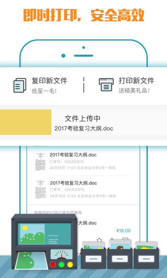 小马文库 V3.0.0 安卓版截图3