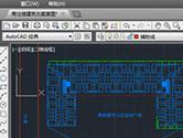 AutoCAD2020怎么调出命令栏 命令栏不见了解决方法
