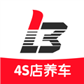 乐车邦 V5.6.0 安卓版
