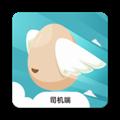 飞蛋出行司机端 V2.0.2 安卓版