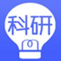 i科研 V2.1.4 安卓版