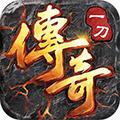 皇族霸业 V1.0.0 安卓版