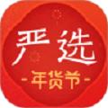 网易严选手机版 V5.2.5 官方安卓版