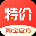 淘宝特价版APP V3.10.1 安卓版