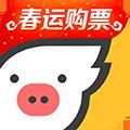 飞猪旅行 V9.4.4.103 安卓版