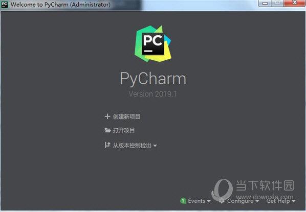 Pycharm2019专业版激活码生成器