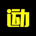 爱云动 V4.2.0 安卓版