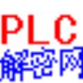 西门子S7-300PLC解密软件 V2.0 绿色免费版