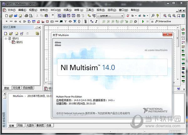 Multisim14激活序列号生成器