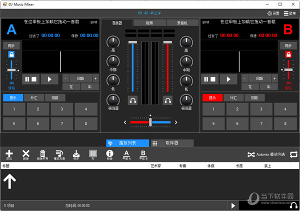 Program4Pc DJ Music Mixer