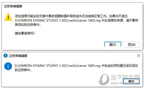Sysmac Studio