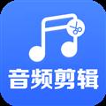 音频剪辑助手 V1.2.7 安卓版