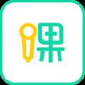 开课啦直播客户端 V1.1.1 官方最新版