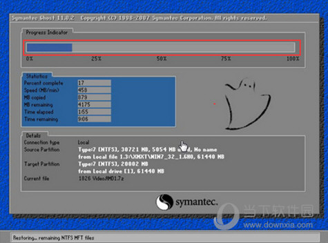 Windows7非ghost安装版下载