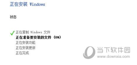 Win10非ghost系统下载