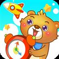 儿童游戏认时钟 V2.15 安卓版