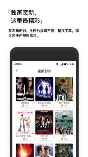 现在电影 V2.1.3 安卓版截图1