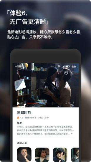 现在电影 V2.1.3 安卓版截图2