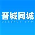 晋城同城 V4.0.3 安卓版