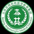 京师杏林医学教育下载|京师杏林医学教育 V8.0.9 安卓版 下载