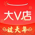 大V店 V7.0.0 安卓版