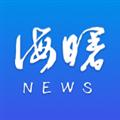 海曙 V1.0.2 安卓版