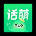 话萌小说APP V1.7.0 安卓版
