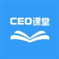 CEO课堂 V3.0.3 安卓版