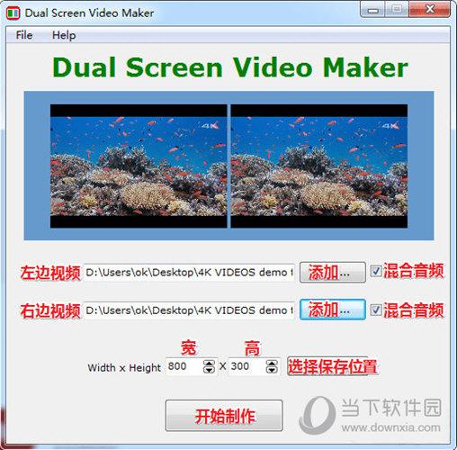 Dual Screen Video Maker