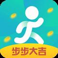 步步大吉 V1.0 安卓版