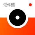 海马体证件照相机 V1.3.2 安卓版