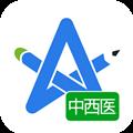 中西医执业考试星题库 V4.0.18 安卓版