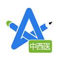 中西医助理考试星题库 V4.0.18 安卓版