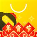 爱上街 V4.6.1 iPhone版