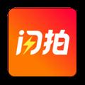 闪拍帝 V1.0.0 安卓版