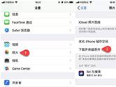 手机管理大师无法导出iOS设备照片解决方法 三种方案任选