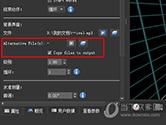 Pano2VR如何添加音乐 加入背景音乐的方法