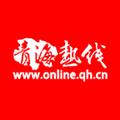 青海热线 V4.6 安卓版