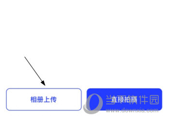 智能证件照APP怎么换照片底色