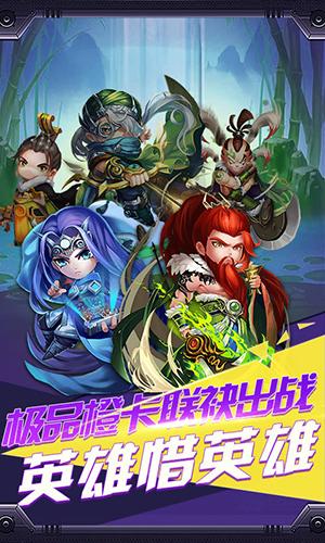 幻世战国战神之怒星耀版 V2.0 安卓版截图1